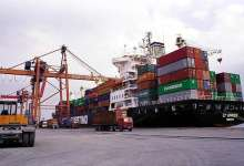 Turkey: additional support will be given for target countries' activities in exports 11