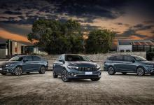 Renewed versions of the Egea model family are on sale in Turkey 3
