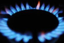 Turkey hits record high gas consumption on Jan.18 11