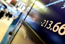 Emerging markets attract $313B in 2020: IIF 11