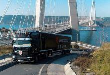 Turkey: 'Digital Truck' to travel to 52 provinces 10