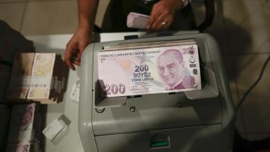 Turkey: Banks will allow customers to open bank accounts digitally without going to the branch 28