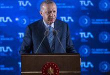 Turkey unveils national space program 10