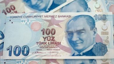 Turkey: Central Bank revises reserve requirements 23
