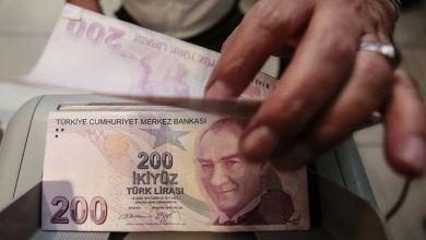 Turkey's GDP growth 'praiseworthy': Business world 26