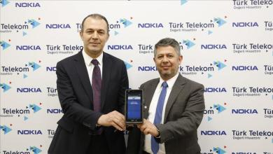 Turk Telekom: New world record in 5G over 4.5 Gbps 9