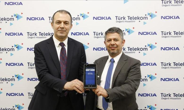 Turk Telekom: New world record in 5G over 4.5 Gbps 1