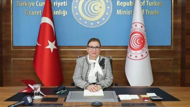 Minister Pekcan: Many more women will achieve exemplary success in the future 28