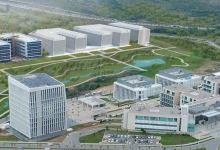 Turkey, Azerbaijan ink deal on technology cooperation 2