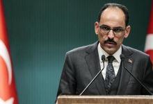 Senior Turkish, Indian officials discuss coronavirus 2
