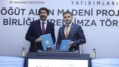 Ziraat Bank and GUBRETAS' huge collaboration for Sogut Gold Mine 9