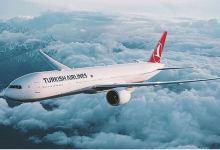 Turkish Airlines suspends Russia flights 11
