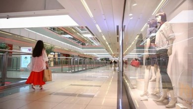 ITO: Rent Call for Shopping Malls and Street Stores 28
