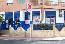 Turkish retailer BIM sells 35% share in Moroccan branch for $83.2M 3