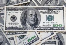 Turkey's Yapı Kredi secures $962M syndication loan 10