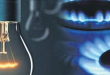 Turkey is among the cheapest in electricity prices 2