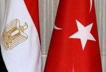 Turkey, Egypt normalize relations for mutual interest 11