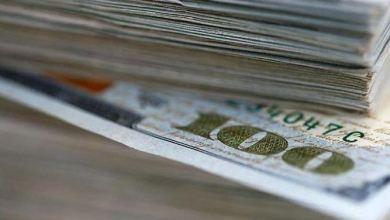 Turkey's short-term external debt stock at $144.7B 7