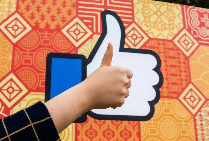 Facebook to allow more employees to work remotely 1