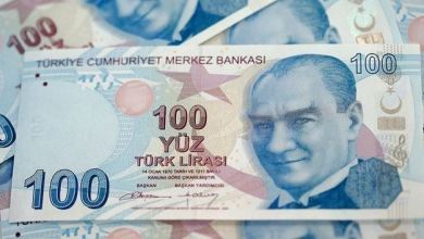 Turkish Central Bank's reserves climb to $92B in May 6
