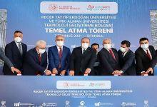 Turkey Commences Digitalpark Teknokent 2