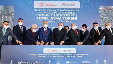 Turkey Commences Digitalpark Teknokent 4