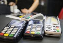 Turkey's banking watchdog raises risk weights on retail loans 2
