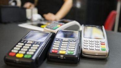 Turkey's banking watchdog raises risk weights on retail loans 8