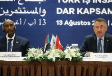 Turkey, Sudan set $2B trade target 3