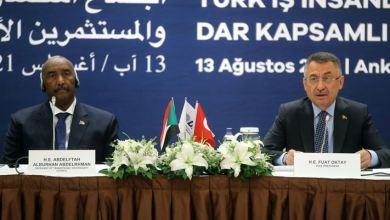 Turkey, Sudan set $2B trade target 7