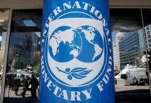 Turkey gets $6.4B as IMF deploys record $650B in SDR allocation 11