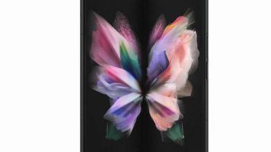 Huge Samsung Galaxy Z Fold 3 specs leak reveals every last detail 9