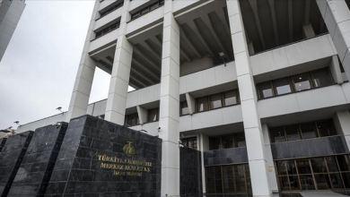 Turkey, South Korean central banks sign swap agreement 6