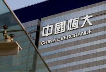 China Evergrande shares plummet to 11-year low on default risks 11