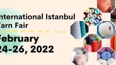 International Istanbul Yarn Fair 6