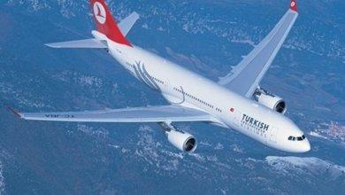 New destination in Ukraine from THY: Mikolayiv-Istanbul flights start 6