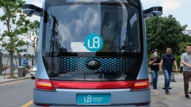 Nissan-backed Chinese startup WeRide develops self-driving vans 5