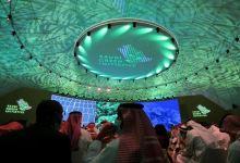 Saudi, world's No. 1 oil exporter, aims for zero carbon emissions 21