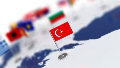 IMF raises Turkey's growth expectation to 9% 5