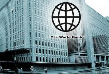 World Bank raises Turkey's GDP growth forecast for 2021 to 8.5% 10