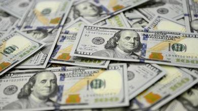 Portfolio flows to emerging markets at $29.8B in September 7