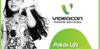 Videocon Ussd Codes