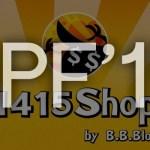 เปิดร้านแล้ว!! 1415 Shop by B.B.Blog ร้านเครื่องเขียนสุดแนวที่สุดบนโลกา!