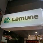 ตะลุยสยาม! เดินเล่นลั้นลาที่ร้านเครื่องเขียน Lamune