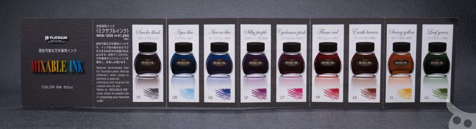 Platinum Mixable Ink-10