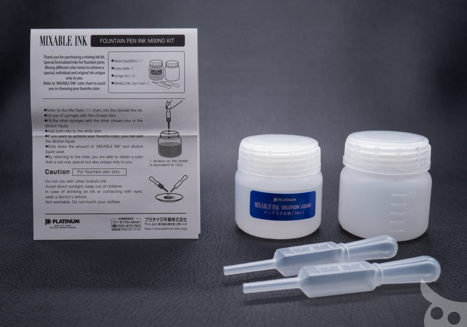 Platinum Mixable Ink-21