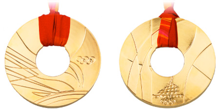 Kevin's Eleven: Best Olympic Medal designs (3/6)