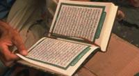 An open Qur'an