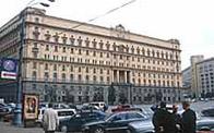 KGB head office, Lubyanka, Moscow