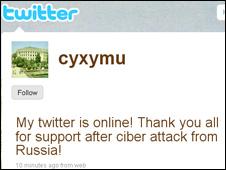 Twitter de Cyxymu